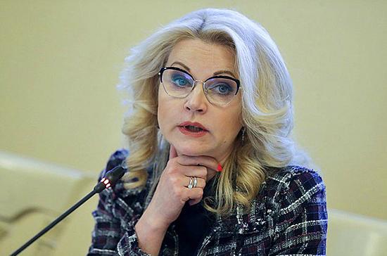 Голикова поручила проанализировать законодательные нормы по лишению родительских прав