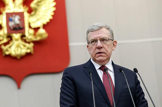 Кудрин рассказал о рисках для роста российской экономики