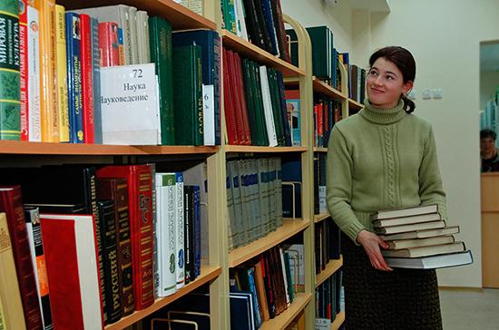 Сколько книг на русском языке было в первой публичной библиотеке
