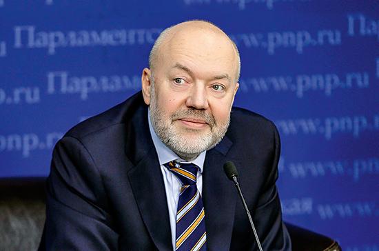 Крашенинников поддержал идею ограничить круг авторов внесённых законопроектов