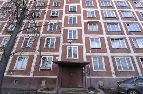 Госдума уточнит правила управления многоквартирными домами в госсобственности