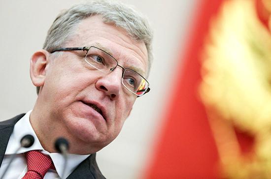Кудрин рассказал о росте ВВП России на 2020 год
