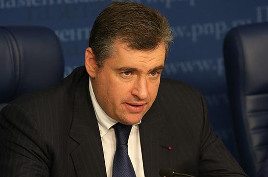 Слуцкий: приоритет Конституции над международными договорами позволит отстаивать позиции РФ в мире