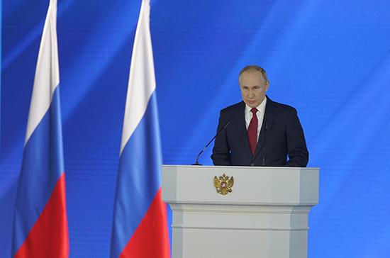 Путин предложил дать Совфеду право отстранять судей Конституционного и Верховного судов