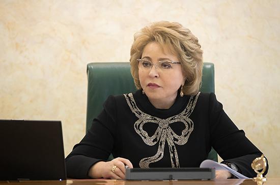 Матвиенко оценила предложение Путина выплачивать маткапитал на первого ребёнка
