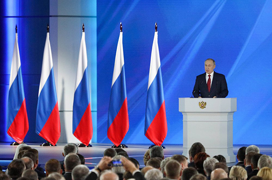 Владимир Путин отметил запрос на перемены в обществе
