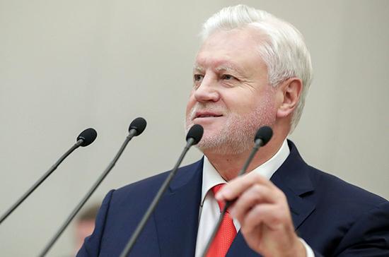 Миронов отметил важность всенародного голосования по изменениям в Конституцию