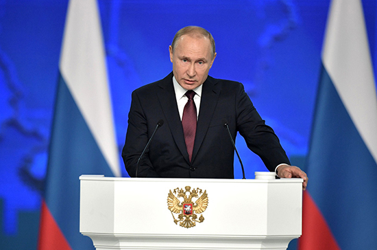 Путин обратится с ежегодным Посланием Федеральному Собранию