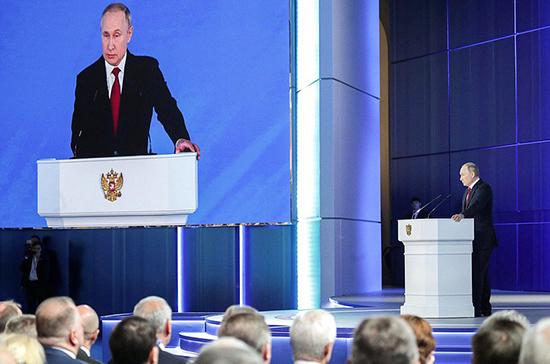 Путин назвал важнейшей задачей кабмина и Центробанка повышение уровня доходов граждан