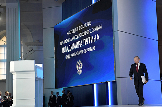 Путин согласен с тем, что президент РФ не может занимать пост более двух сроков подряд