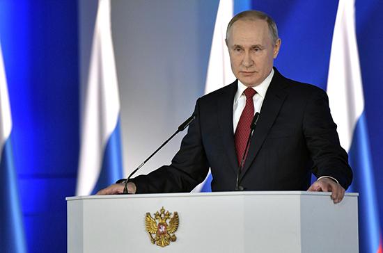 Путин предложил внести изменения в Конституцию