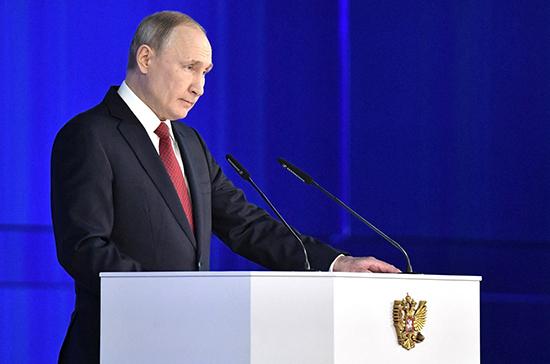 Владимир Путин объявил о реформе госвласти