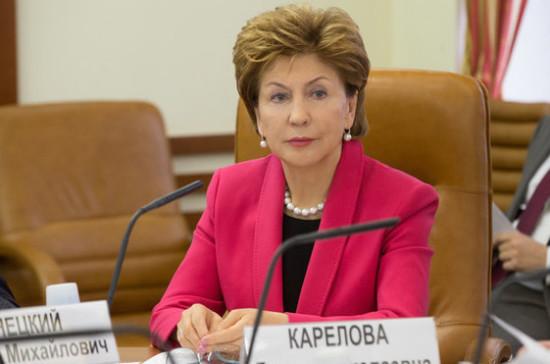 Карелова: в Послании Президента высшим национальным приоритетом названо сбережение народа
