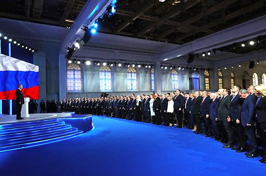 Епифанова: Послание Президента носит революционный характер