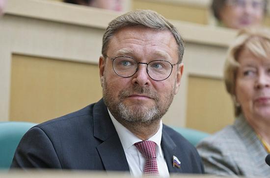 Косачев: практически всё сказанное президентом имеет отношение к позициям России в мире