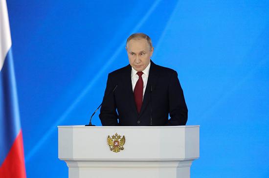 Путин предложил ввести выплаты на детей от 3 до 7 лет
