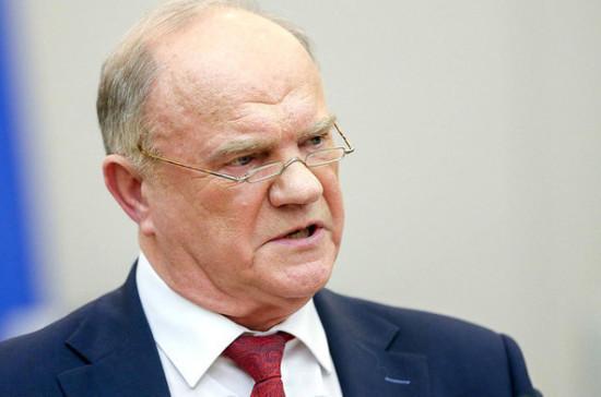 Зюганов рассказал о кандидатах на пост премьер-министра