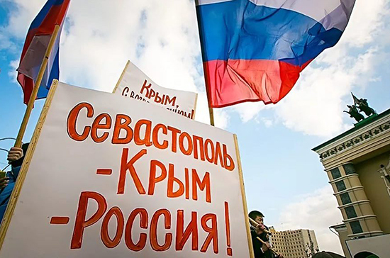 Как Послание Президента изменит жизнь крымчан