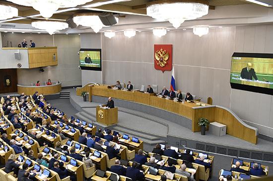 Госдума поддержала кандидатуру Мишустина на пост премьера