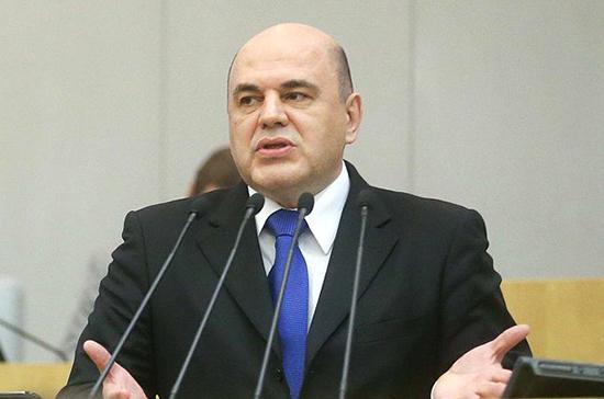 На реализацию Послания Президента понадобится около 450 млрд рублей в 2020 году, заявил Мишустин