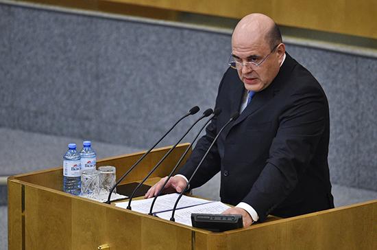 Мишустин анонсировал свои действия в случае назначения премьер-министром