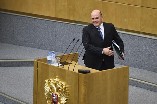 Кандидат на пост премьера Мишустин прибыл в Госдуму