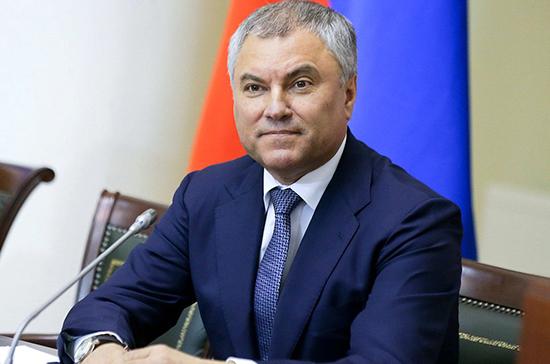 Володин передал депутатам от «Единой России» слова приветствия от Медведева