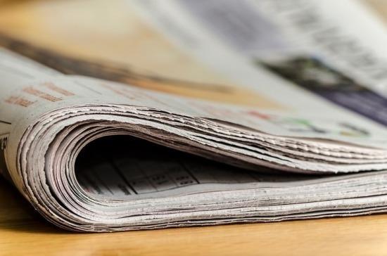 Запрет для иностранцев на владение российскими СМИ подкорректируют