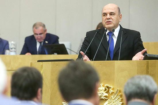 Мишустин намерен выстраивать работу в тесном сотрудничестве с парламентом