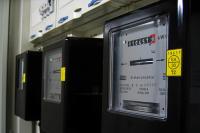 Изменились правила госрегулирования цен на электричество