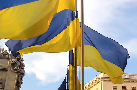 Украина объявила о планах снизить напряжённость с Россией