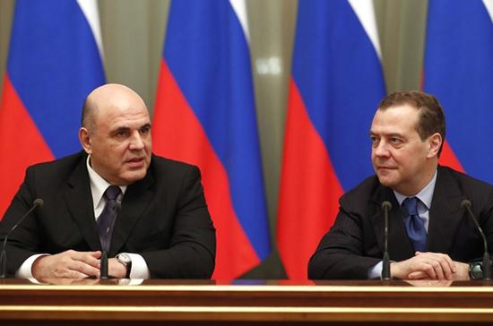 Медведев и Мишустин встретились с членами Правительства