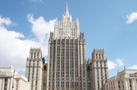 МИД РФ заявил о подвижках в реализации шагов по нагорно-карабахскому урегулированию