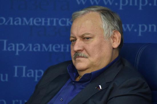 Депутат оценил предложение Киева снизить напряженность в отношениях с Россией