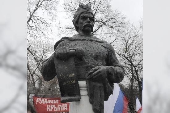 Годовщину Переяславской Рады отпраздновали в Крыму