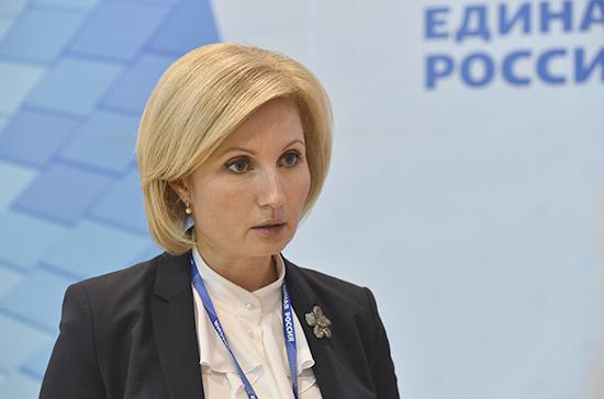 Баталина рассказала о работе по поддержке культуры на самом близком к людям уровне