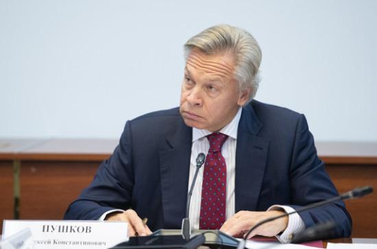 Пушков прокомментировал слова Помпео об отставке правительства России