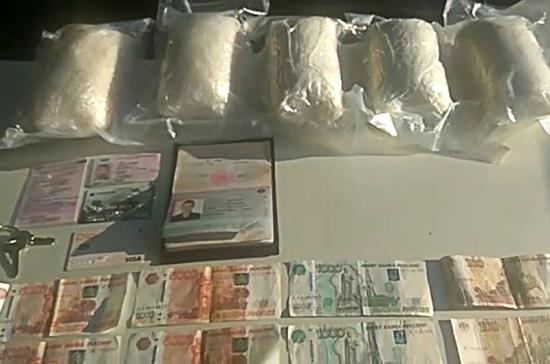 Доходы наркоторговцев предлагают обращать в пользу государства