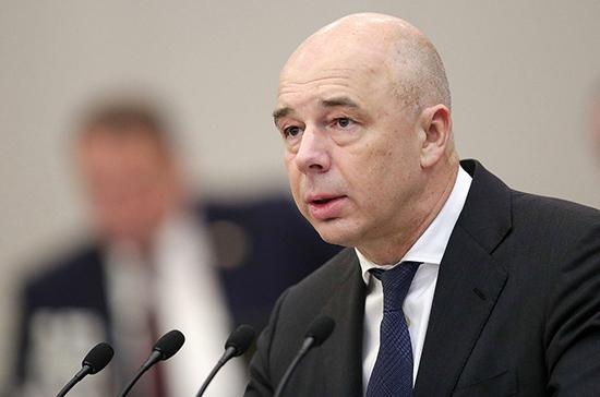 Силуанов назвал поддержку семей приоритетным направлением работы