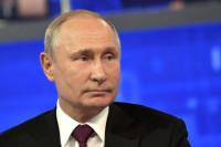 Путин: нельзя позволить стереть память о Великой Отечественной войне