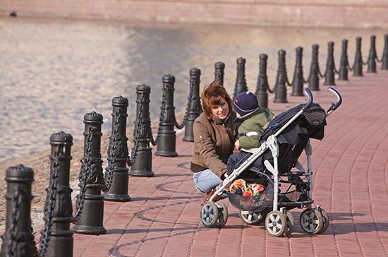 Оформление маткапитала на первенца может начаться весной, пишут СМИ