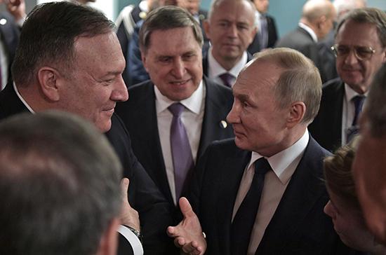 Путин и Помпео провели короткую встречу перед началом конференции в Берлине