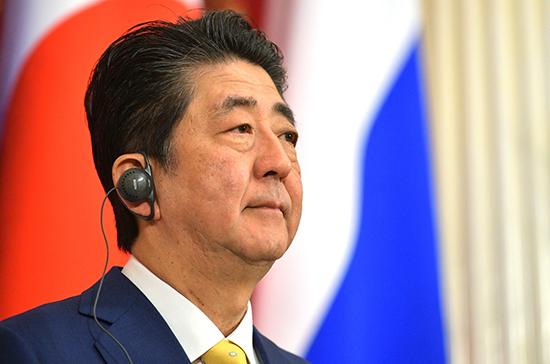 Абэ: Токио будет решительно добиваться подписания мирного договора с Москвой