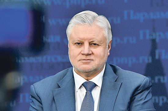 Лидер «Справедливой России» направил Мишустину предложения по социально-экономическому развитию