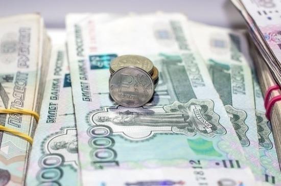 СМИ: банкам могут запретить применять «антиотмывочные» тарифы