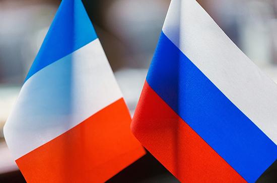 Россия и Франция готовятся к переговорам в формате «2+2», заявили в МИД РФ