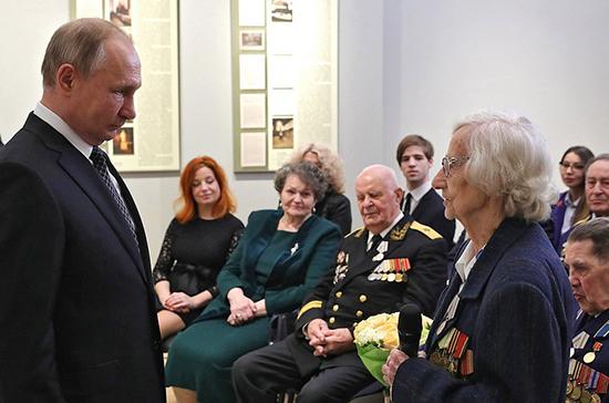 Путин вручил медали в честь 75-летия Победы