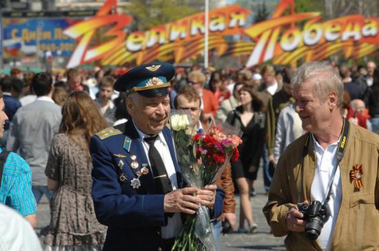 Депутаты хотят защитить историческую память о Великой Отечественной войне