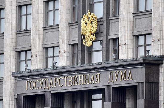 Поправки к Конституции предусматривают утверждение премьер-министра Госдумой
