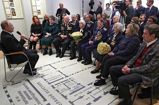 Президент пообещал открыть центр архивных документов о Второй мировой войне